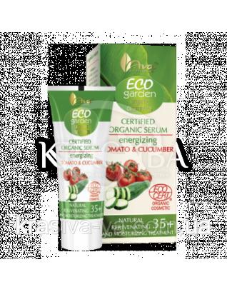 Органическая сыворотка с экстрактом томата и огурца 35+Eco Garden-Certified Organic Serum Tomato&Cucumber,30мл : Сыворотка для лица