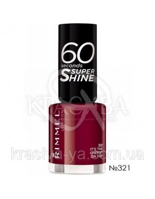RM 60 Seconds - Лак для нігтів (321-it's The Cherry On Top), 8 мл : Rimmel