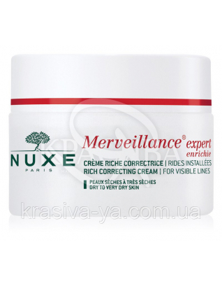 Мервеянс Эксперт насыщенный крем для лица, 50 мл : Nuxe