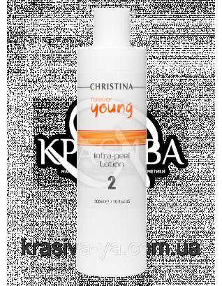 Форевер Янг Лосьйон для підготовки шкіри до пілінгу (крок 2) Forever Young Infra Peel Lotion, 300 мл :