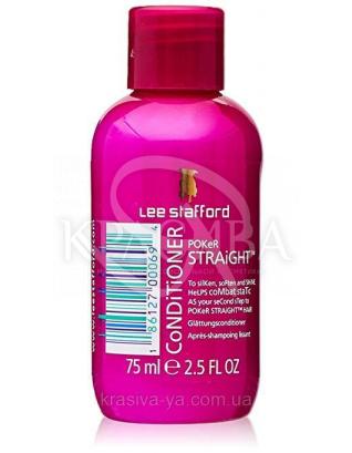 Кондиціонер для випрямлення волосся з термозахистом (міні) Poker Straight Conditioner, 75 мл : Lee Stafford