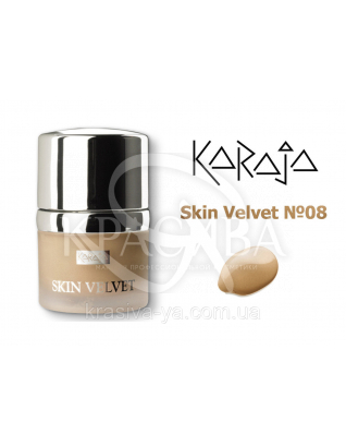 Karaja Тональный крем Skin Velvet 08, 27 мл