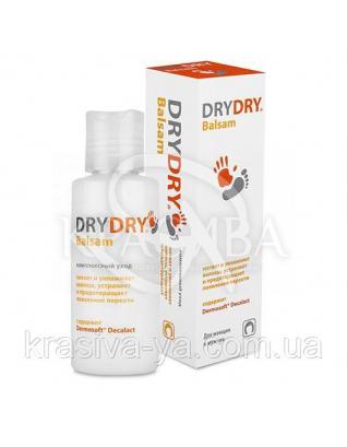 "Средство от перхоти ""Драй Драй Бальзам"" - ""DryDry Balsam"" флакон, 100 мл : DryDry"