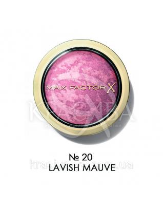 MF Creme Puff Blush N20 Lavish Mauve - Румяна N20 Лиловый, 1.5 г : Румяна