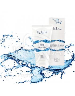 """Крем для рук """"Талассо"""" - Thalasso Hand, 50 мл : Гель для умывания"""