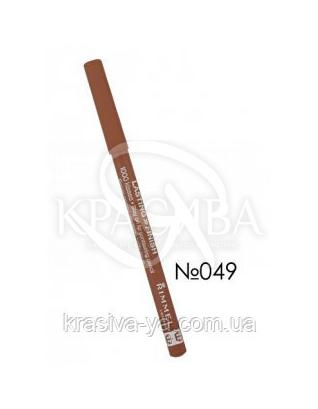 RM 1000 Kisses Lasting Finish - Карандаш для губ (049-Nude), 1.2 г : Карандаш для губ
