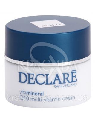 Мультивітамінний крем Q10 (тестер) - Q10 Multi-Vitamin Cream, 50 мл : Крем і гель для чоловіків