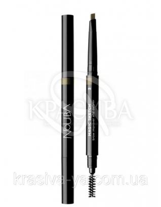 Автоматичний олівець для брів з щіткою Magic Sketch 3, 0.2 г : Nouba