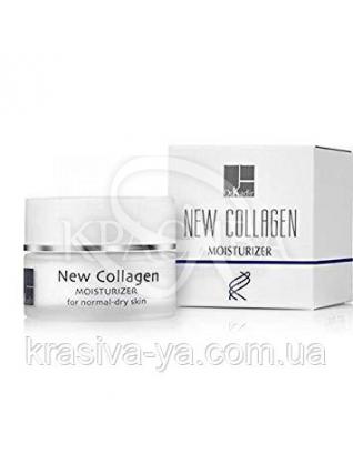 Увлажняющий защитный крем для сухой и нормальной кожи (SPF - 22) Коллаген, 50 мл :