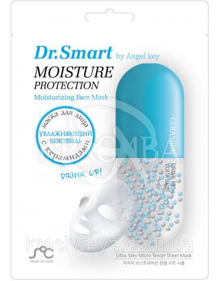 Маска для лица увлажняющая Dr. Smart Moisture Protection Face Mask Sense, 10*25 мл : Aomi
