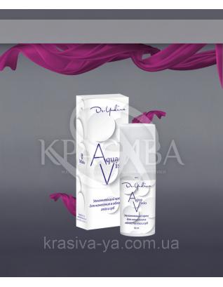 """Dr.Yudina Крем увлажняющий для глаз и губ """"Aqua - Visio"""", 50 мл : Кремы для век"""