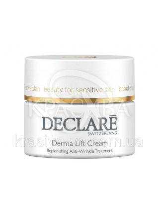 """Живильний крем крем для обличчя """"Дерма ліфт"""" - Derma Lift Replenishing Cream, 50 мл :"""