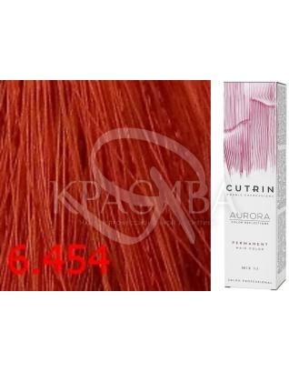 Cutrin Aurora Permanent Color - Аммиачная краска для волос 6.454 Брусника, 60 мл