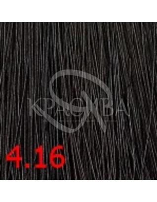 Cutrin Aurora Demi Color - Безаммиачная краска для волос 4.16 Темный камень, 60 мл : Безаммиачная краска