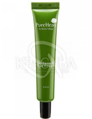 Крем відновлюючий для шкіри навколо очей з екстрактом центелли : PureHeal's