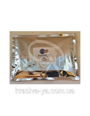 Body Slimming Plast Моделююча маска для схуднення, 300 г : Thalaspa
