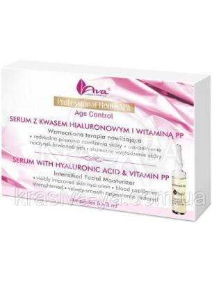 Сироватка з гіалуроновою кислотою і вітаміном PP, 5*3 мл : Сироватка для обличчя