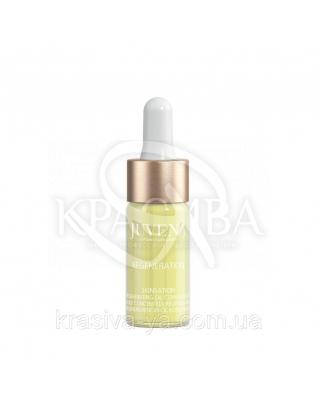 Refill Item: Skinsation Regenerating Oil Concentrate - зволожуюча олія для ексклюзивного догляду, 10 мл : JUVENA
