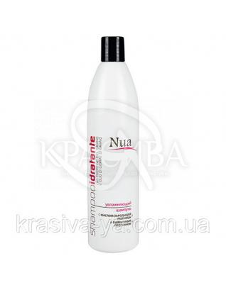 NUA Зволожуючий шампунь з маслом зародків пшениці і пшеничним протеїном, 250 мл : Косметика для волосся