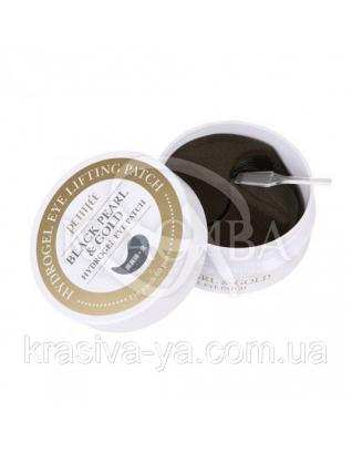 Гідрогелеві патчі для очей з золотом і чорним перлами PETITFEE Black Pearl & Gold Hydrogel Eye Patch, 60шт : PETITFEE
