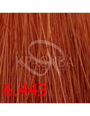 Cutrin Aurora Demi Color - Безаммиачная краска для волос 6.443 Облипиха, 60 мл : Безаммиачная краска