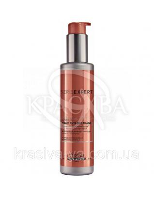 Inforcer Укрепляющая ночная сыворотка-гель без смывания против ломкости волос, 150 мл