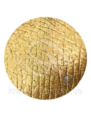 Sinart Пігмент Special Red Gold ( перламутр ) : Sinart