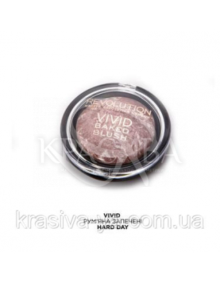 MUR Vivid Baked Blusher - Румяна запеченные (Hard Day), 6 г : Makeup Revolution