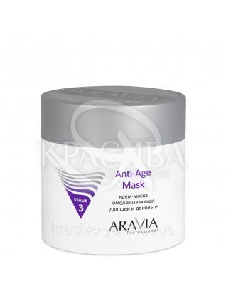Aravia Крем - маска омолаживающия для шиї і декольте Anti-Age Mask, 300 мл