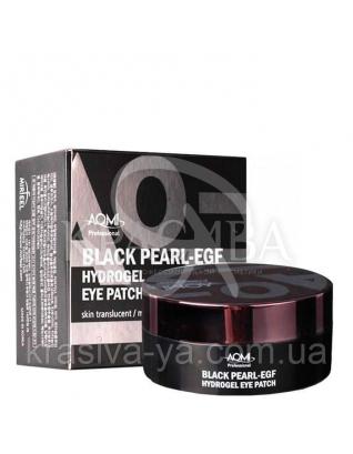 Гидрогелевые патчи с черным жемчугом и золотом Black Pearl EGF Hydrogel Eye Patch, 60 шт : Aomi