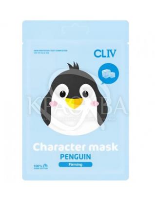 """Маска тканевая для упругости кожи лица """"Пингвин"""" : CLIV"""