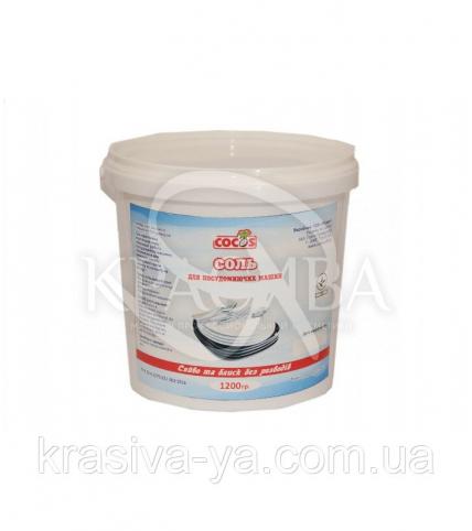 Соль для посудомоечной машины, 1200г - 1