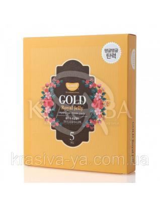 Гидрогелевая маска для лица с золотом KOELF Gold & Royal Jelly Mask, 30г х 5шт : KOELF