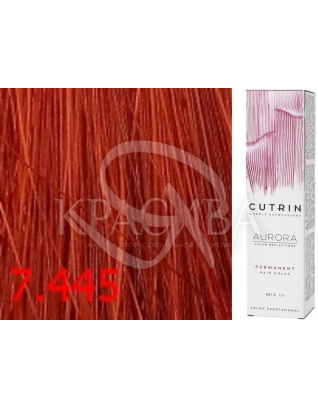 Cutrin Aurora Permanent Color - Аммиачная краска для волос 7.445 Красная смородина, 60 мл :
