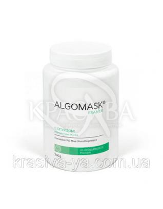 З огірком альгінатна маска, 200 г