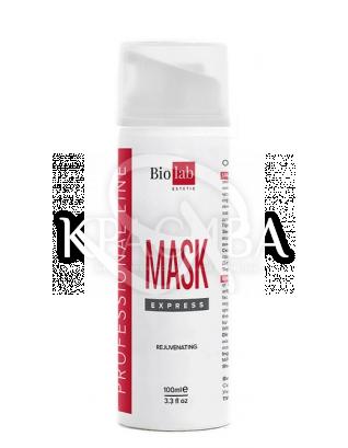 Омолаживающая экспресс - маска :