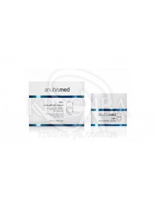 HA+Hyaluronic Cream Интенсивно увлажняющий крем с мультимолекулярной гиалуроновой кислотой, 50 мл