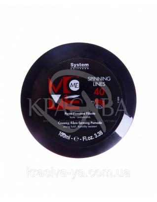 40 Move-Me Fibre-Forming Pomade - Паста-паутина с кремообразной текстурой, 100 мл : Паста для волос