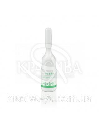 Інтенсивна сироватка для обличчя Pro Rose Intensive Serum, 2.5 мл : Histomer