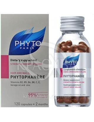 Фитофанер Хейр/Найлс добавка дієтична для волосся і нігтів, 120 капсул