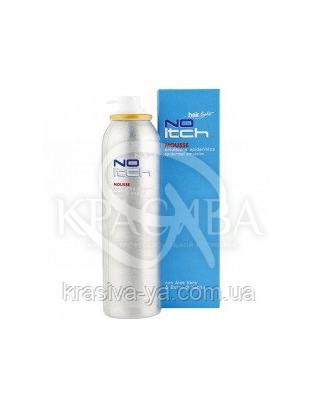 HC Поливалентная эмульсия-мусс для ухода для кожей, 150 мл