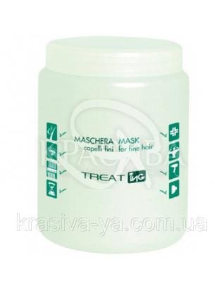 ING Маска для тонкого волоса, 1000 мл : ING
