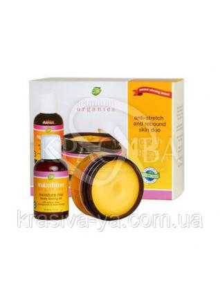 MAM Набор против растяжек и для придания упругости кожи (2ед)/Anti-Stretch & Rebounol Skin Duo Kit : Фарб карта