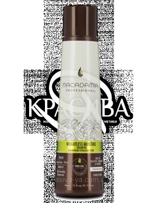 Зволожуючий Шампунь для тонкого волосся, 300 мл : Macadamia Natural Oil