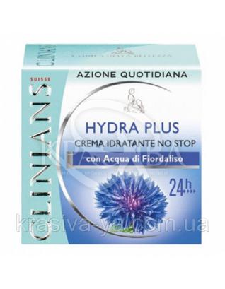 CL Hydra Plus Крем для лица супер увлажняющий 24 часа с экстрактом Василька, 50 мл
