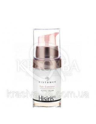 Hisiris Крем активный для кожи вокруг глаз, 15 мл