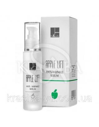 Омолоджуюча сироватка для обличчя Apple Lift, 50 мл :
