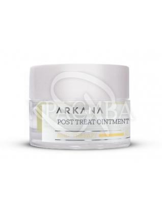 Загоюєча мазь після інтенсивних косметологічних процедур для всіх типів шкіри : Arkana