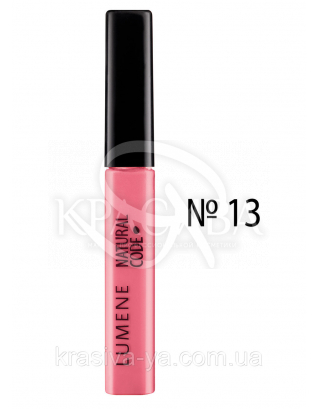 LU NC Smile Booster Lip Gloss - Блеск увлажняющий (13-кораллово-розовый), 6 мл : Lumene