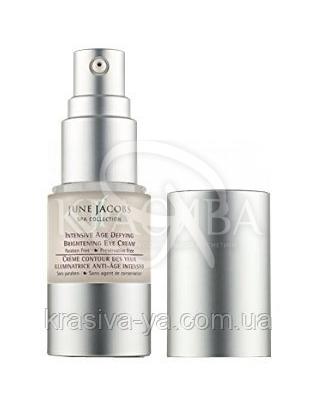 Intensive Age Defying Brightening Eye Cream - Интенсивный антивозрастной отбеливающий крем для глаз, 16 мл